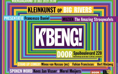 K-BENG! presenteert The Amazing Stroopwafels.